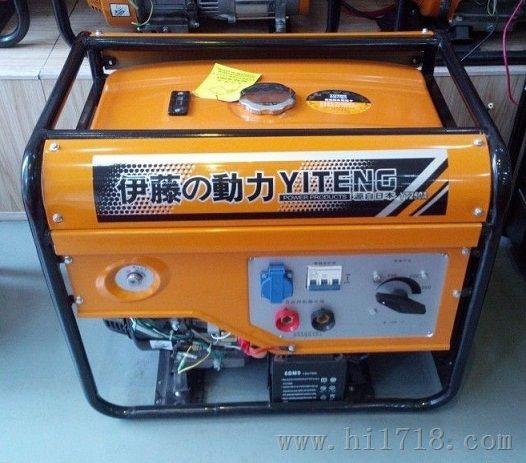 上海/汽油发电电焊机/工作原理