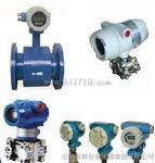 一体化变送器/双金属/热电阻(偶)、压力变送器