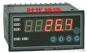 单通道数显表 HK-SE