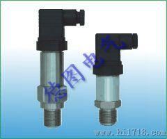 新疆德图电气特销0-1MPA 0-20MPA 0-30MPA 0-1.6MPA精小型压力变送器