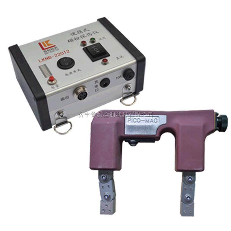 LKNB-22016便携式逆变+直流+交流磁粉探伤仪