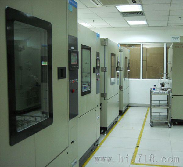 汽车车内挥发性有机物和醛酮类物质测试环境舱(100m3)