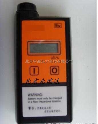 中西便携式可燃性气体检测报警仪型号:zx7m-xkr-3