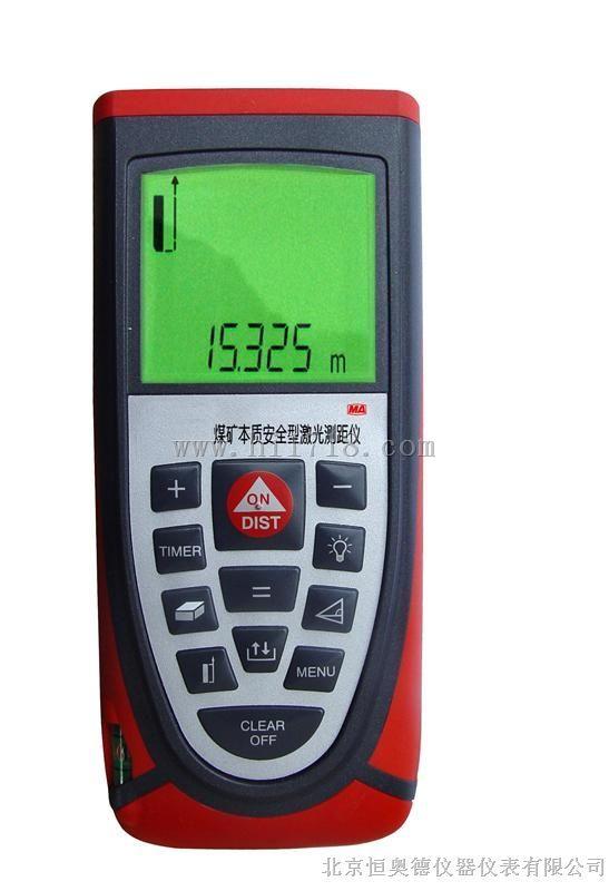 煤礦本質安全型激光測距儀