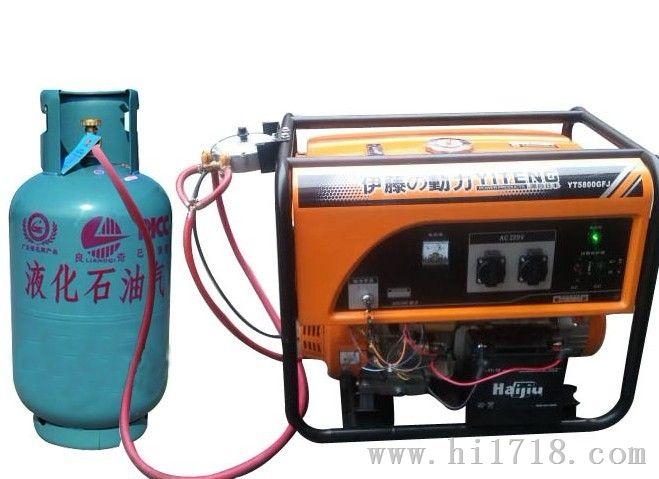 ... 位置:单相电机改发电机图 - 单相电机改发电机图