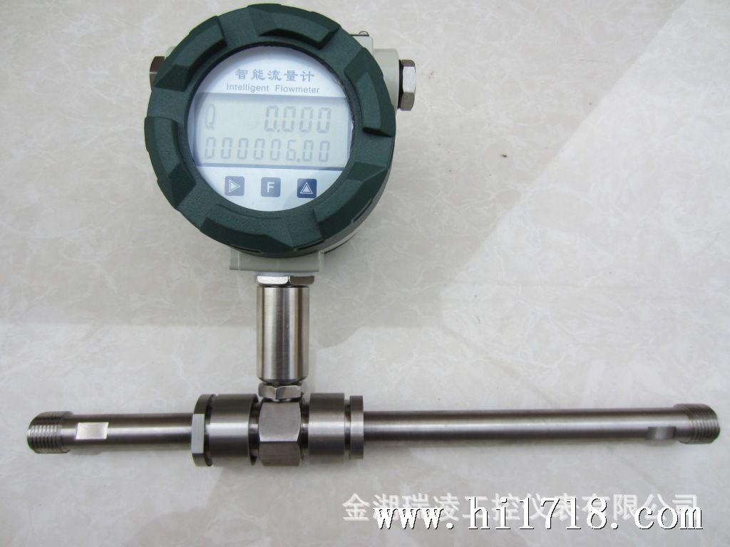 供应脉冲输出涡轮流量计(现货)