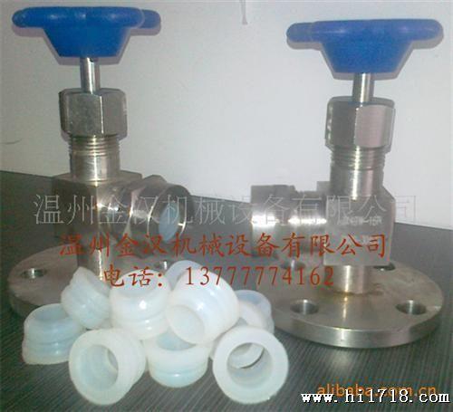 考克/HG5/227/80液位计考克/不锈钢考克