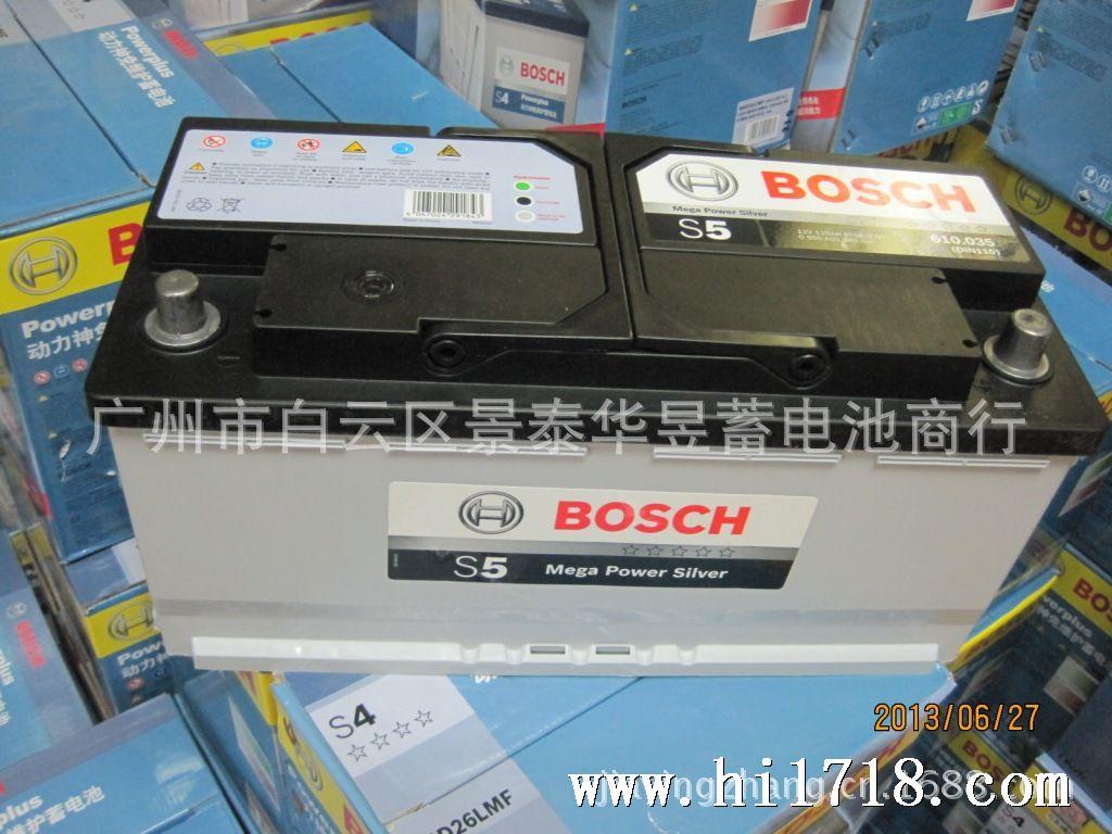 博世宝马7系保时捷卡宴专用610.035 110ah原装进口s5电瓶蓄电池