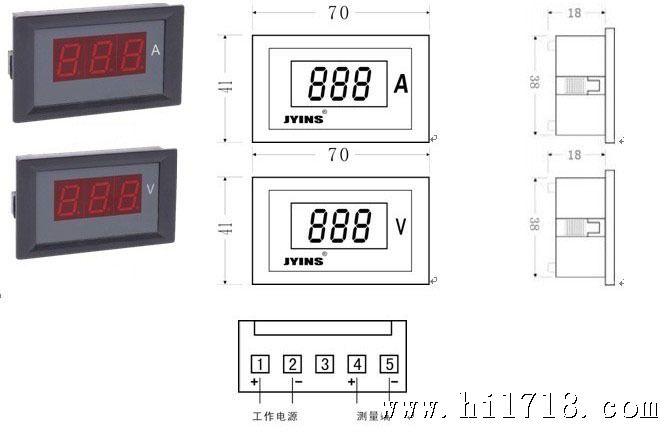 供应sx85数显电流表电压表小表头