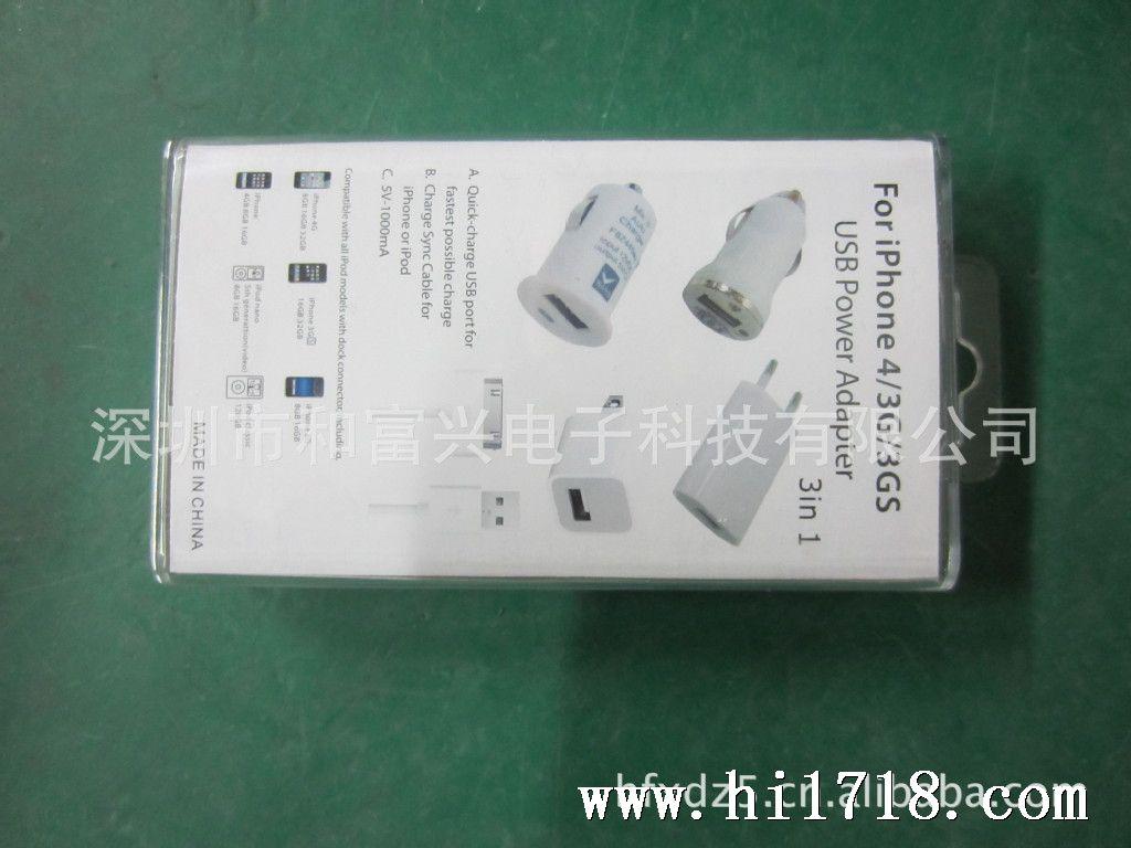 苹果4代充电器,苹果绿点充电器,苹果手机充电器,iphone充电器