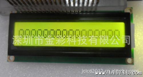 深圳市金彩科技有限公司是lcd,lcd液晶屏,lcd液晶模块,lcm,lcm模组