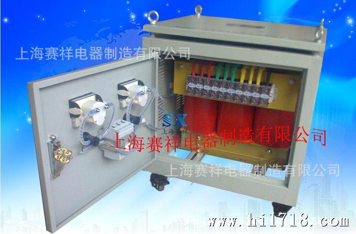 伺服变压器概述: SGS系列三相干式隔离伺服变压器是我公司在参照国际同类产品,结合我国国情的基础上研制生产的新一代节能型干式变压器,从300VA到1600KVA之间,符合IEC439、GB5226等国际、国家标准,绕组采用脱胎整列绕制方法;变压器进行真空浸漆,使变压器的绝缘等级达到F级或H级,产品性能达到国内外先进水平。SGS系列三相干式隔离伺服变压器 广泛适用于交流50Hz至60Hz,电压1500V以下的电路中,广泛用于进口重要设备、精密机床、机械电子设备、医疗设备、整流装置,照明等。产品的各种输入、输
