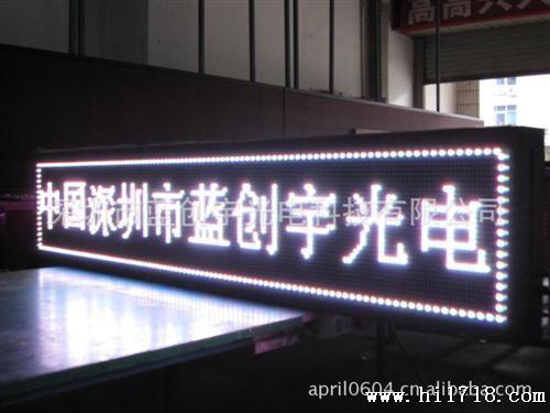 全彩led显示屏,p10户外铝框结构超低价广告牌32点高