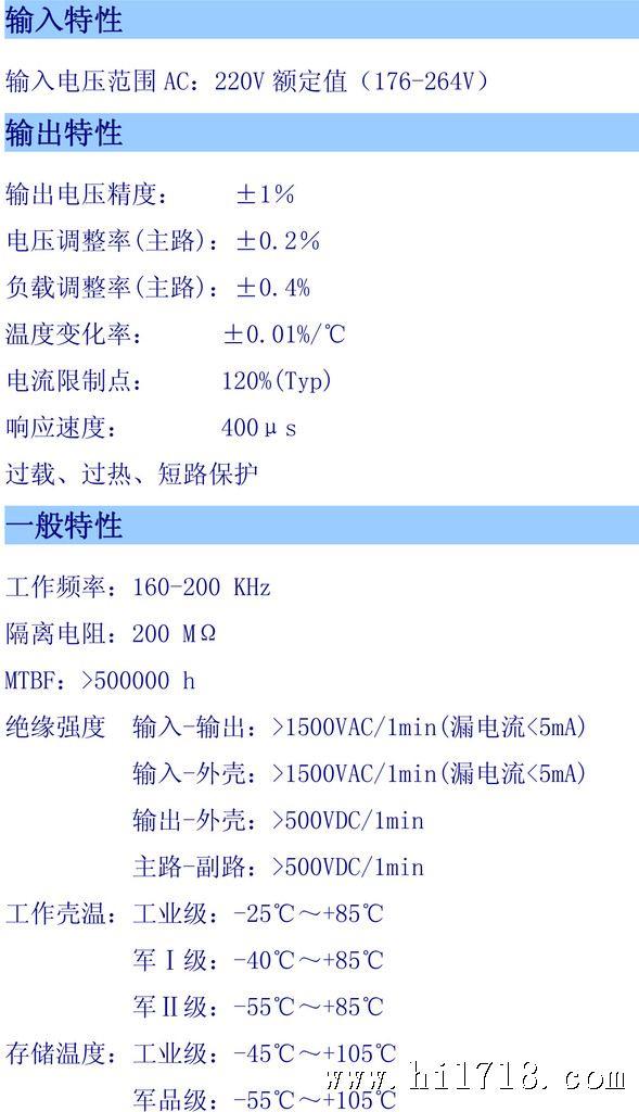 AC DC模块电源75W,220V转5V 15A,直流稳压电源,稳压模块,5V图片