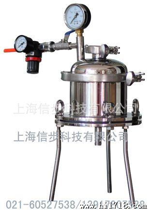 不锈钢圆筒式正压过滤器/实验室电保温过滤器