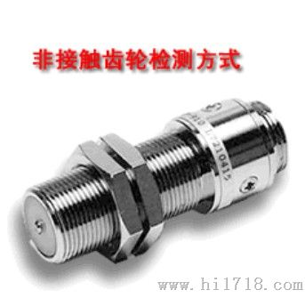 MP-935轉速傳感器 MP-935
