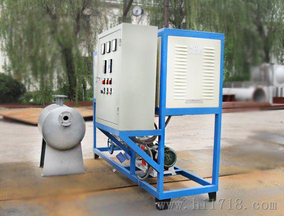 电加热导热油炉-江苏中热机械有限公司