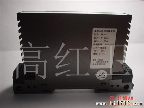 acdc201 4~20ma无源信号隔离器 质量保障 量大从优