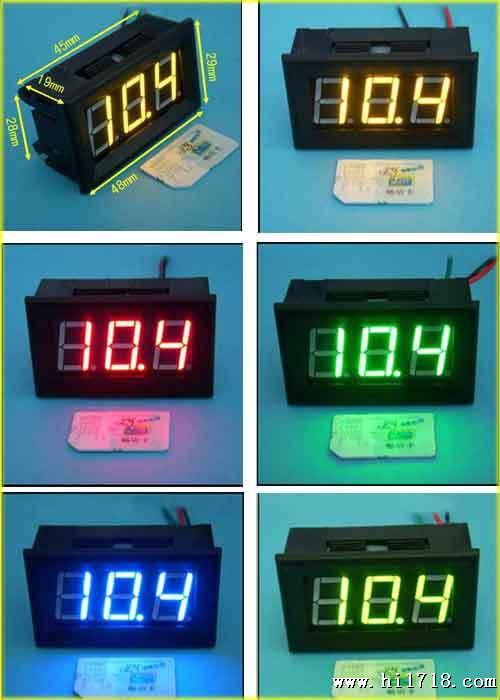 汽车/摩托车/电动车电压表