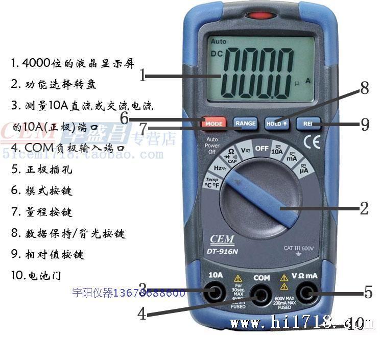 """该表符合:EN61010-1安全标准 绝缘: 二级,双重绝缘 过载电压:CATIII 600V 显示: 带功能指示的4000位液晶屏 极性: 自动分辨极性,(-)负极提示 超量程: 以""""OL""""表示 低压提示:电池电压不足时,""""BAT""""符号提示 采样频率:每秒2次 自动关机:该表在30分钟内没有任何操作将自动关机 操作环境:0~50(32~122),相对湿度低于70% 储存温度:-20~60(-4~140),相对湿度低于80% 室内使用最大高度:2000m 污"""