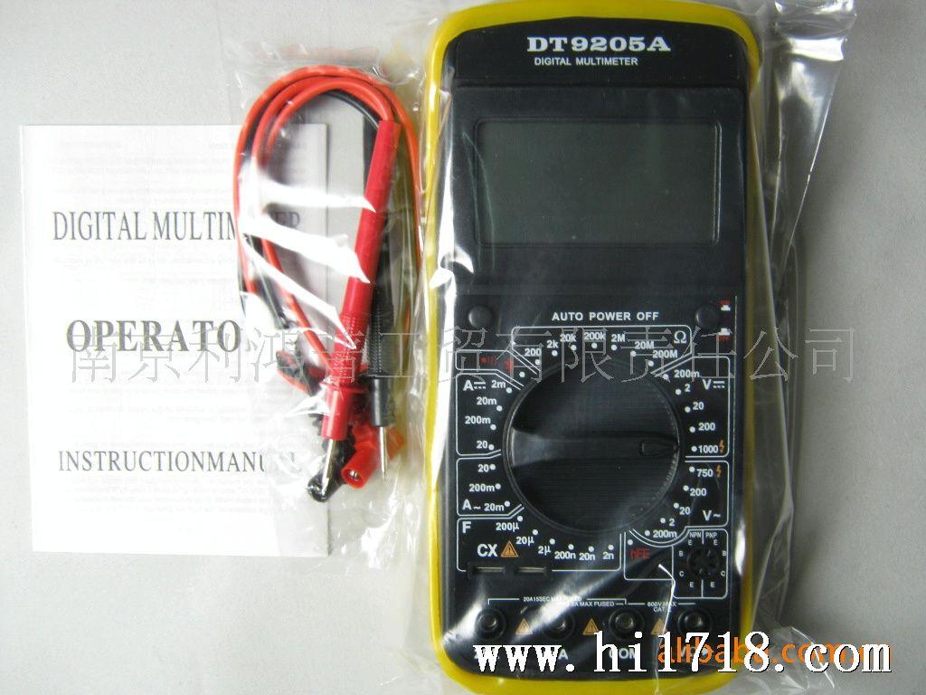 厂价供应实用数字万用表dt9205a