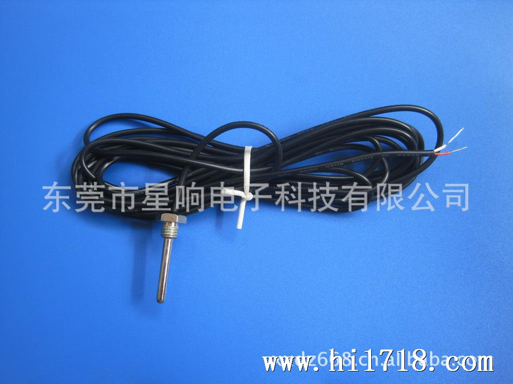 电蒸炉上用ntc温度传感器/热敏电阻