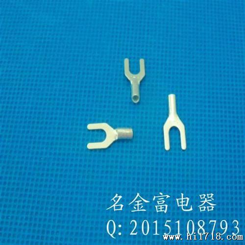 UT1.5-5叉形裸端头,叉形预绝缘端头,叉形全... UT1.5-5叉形裸端头,叉形预绝缘端头