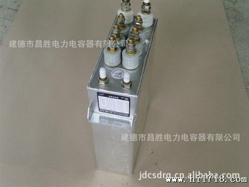 接线端子,箱内填满了用于改善电容器局部放电性能及