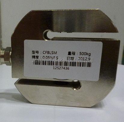 华宇基业称重传感器,S型拉压力,轮辐拉压力,MV信号,4-20MA信号,仪表显示,车载