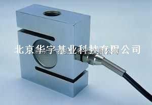 拉压力传感器,S型皮带秤,吊钩秤,模拟信号,测力系统,数显仪表