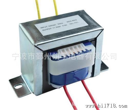 小型变压器 ei-66*36型