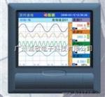 VX6116R/A1/C3/U/L/TP4