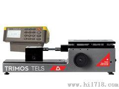 TRIMOS TLS 测长仪