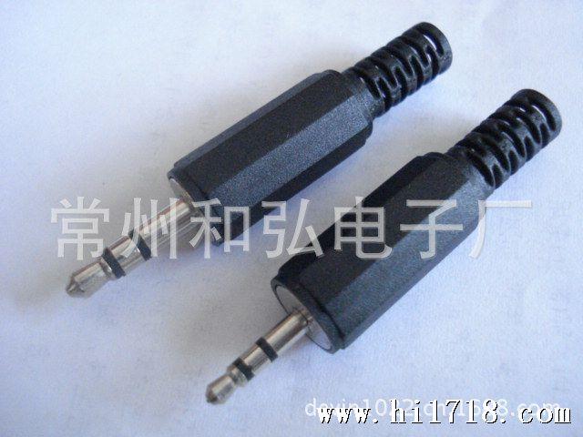 航空耳机插头 飞机专用耳机插头 飞机音频转换插头 镀金插头