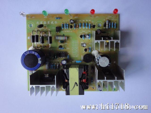 厂家提供成套汽车充电机电路板