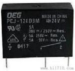 现货供应PCJ-124D3M泰科(TE)继电器