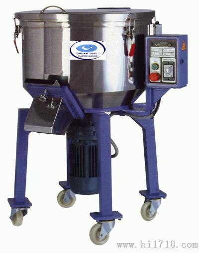 塑料搅拌机-深圳市川井机械设备制造有限公司
