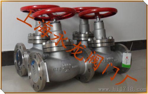 > 氨用管道专用不锈钢截止阀 > 高清图片图片