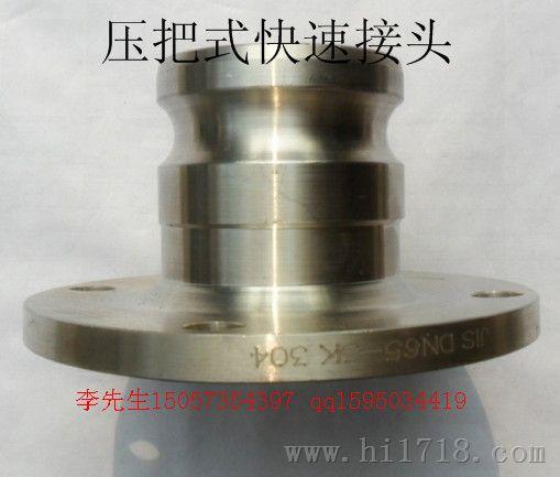 不锈钢快速接头图片_高清图_细节图-温州海利阀门有限