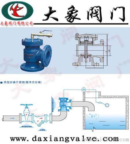 手机: 13646586718 概要: h142x液压水位控制阀,是一种自动控制水箱图片