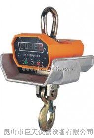 OCS-XZ直视吊秤(高温型),10T电子挂钩秤供应