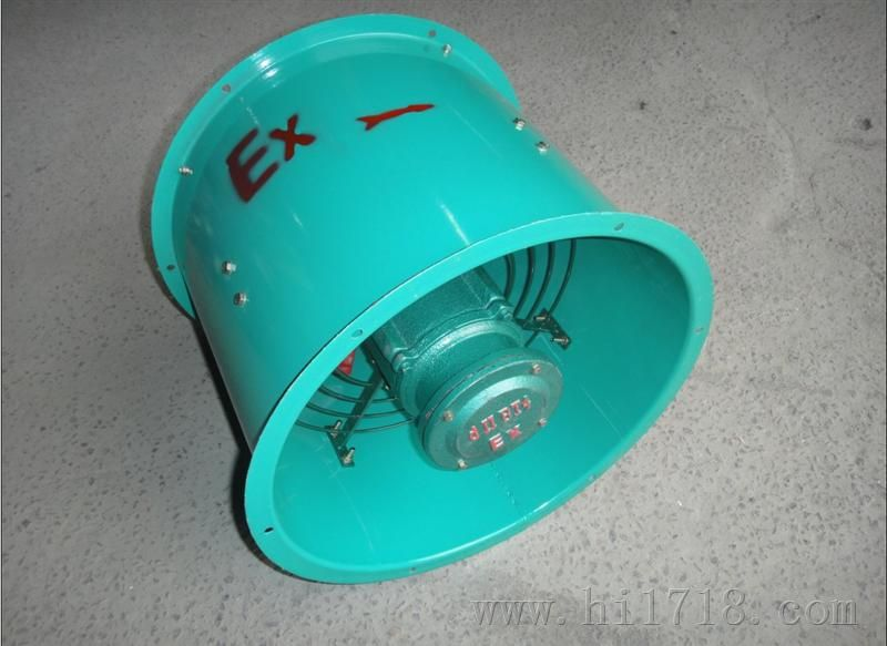 防爆轴流风机规格_bt35-11-2.8#防爆轴流风机