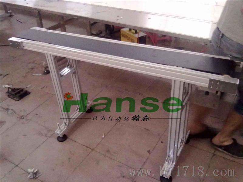 喷码输送机/广州喷码机输送机厂家-瀚森机械