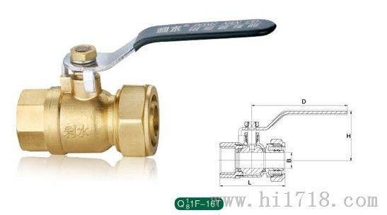 黄铜铝塑复合管箍卡式球阀 单卡式 Q81F 16T