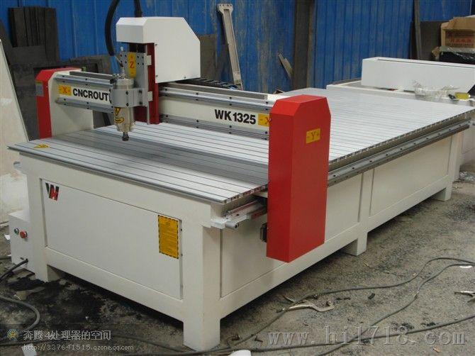 机械量检测仪表 其他机械量仪表 雕刻机 木工雕刻机 广告雕刻机 北京