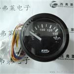 工程车/卡车/货车油箱燃油表,油箱油温表