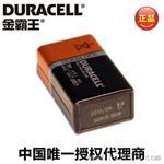 金霸王九号电池碱性工业 电池