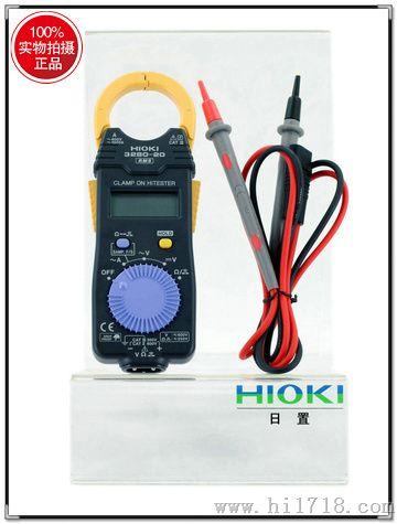 日本日置HIOKI3280-10,3280-20