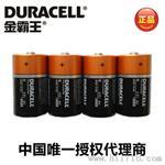 金霸王DURACELL二號堿性電池熱水器用