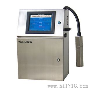 包装打码机生产日期打码食品喷码机-广州油墨打码机